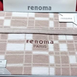 レノマ(RENOMA)のrenoma 綿毛布  (その他)