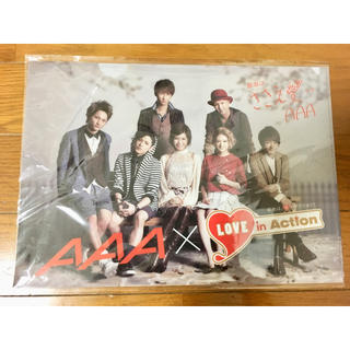トリプルエー(AAA)のAAA クリアファイル LOVE in action 恋音と雨空(アイドルグッズ)