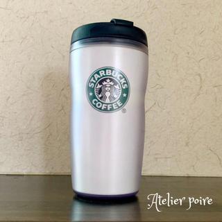 スターバックスコーヒー(Starbucks Coffee)のタンブラー*スターバックスコーヒー*スタバ(タンブラー)