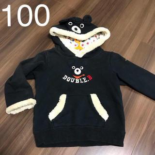 ダブルビー(DOUBLE.B)のused♡ミキハウス ダブルビー パーカー ブラックベアー 100cm (Tシャツ/カットソー)