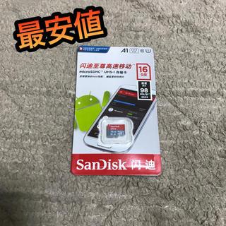 サンディスク(SanDisk)のSandisk microSD 16GB class10 UHS-1(PC周辺機器)