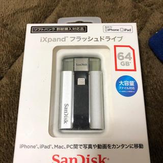 サンディスク(SanDisk)のiXpand フラッシュドライブ 64GB(PC周辺機器)