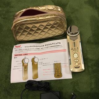 ドクターシーラボ(Dr.Ci Labo)のドクターシーラボ 多機能超音波美顔器(フェイスケア/美顔器)