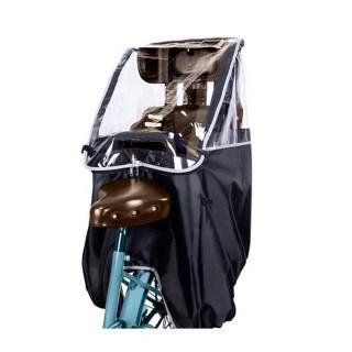 子供乗せ 自転車 レインカバー 収納バッグ付き