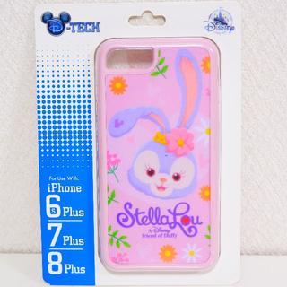 ステラルー(ステラ・ルー)の上海ディズニーランド限定 ステラルー iPhone6s/7/8 plus ケース(iPhoneケース)