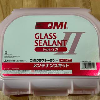 トヨタ(トヨタ)の新品未使用 QMI グラスシーラントTYPE II (洗車・リペア用品)