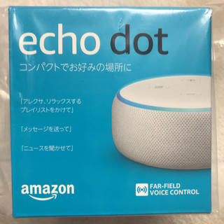 Amazon echo dot 第三世代 未開封(スピーカー)