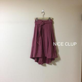 ナイスクラップ(NICE CLAUP)のNICE CLUP激かわフィッシュテールスカート❤️おまとめ割SALE開催中(ひざ丈スカート)