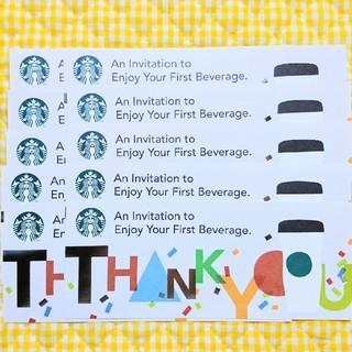 スターバックスコーヒー(Starbucks Coffee)のスタバ ドリンクチケット コミューターマグクーポン スターバックス(フード/ドリンク券)