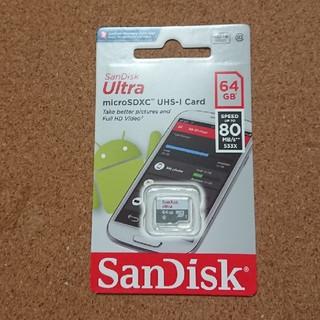 サンディスク(SanDisk)の新品未使用 microSD SanDisk Ultra 64GB  (その他)