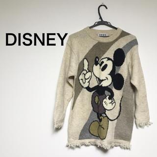 ディズニー(Disney)のERNY フリンジニット(ニット/セーター)