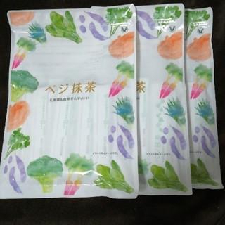 ベジ抹茶 3袋 新品未開封(健康茶)