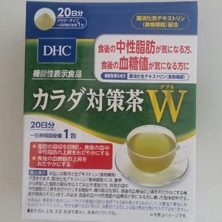 ディーエイチシー(DHC)のDHC カラダ対策茶W20日分(ダイエット食品)