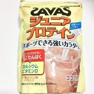 ザバス(SAVAS)のSAVAS サバス ジュニアプロテイン ココア味 840g(プロテイン)