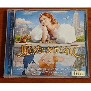ディズニー(Disney)の魔法にかけられて サウンドトラックCD(映画音楽)