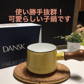 ダンスク(DANSK)の【ダンスク】バターウォーマー(鍋/フライパン)