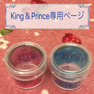King & Prince専用ページ