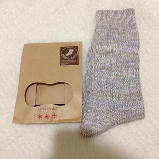 クツシタヤ(靴下屋)のシルク100% 暖か靴下   木糸土(ソックス)