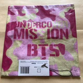 防弾少年団(BTS) - bts ucm under cover  mission タオル