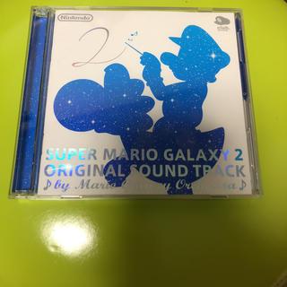 ニンテンドウ(任天堂)のマリオギャラクシー2 オリジナルサウンドトラック(ゲーム音楽)