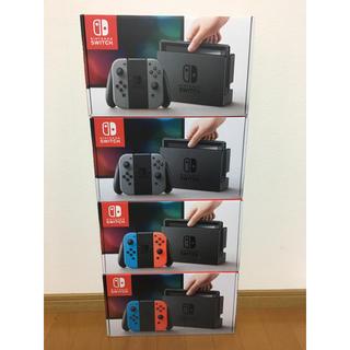 Nintendo Switch - 新品未使用 納品書付 ニンテンドースイッチ 4台