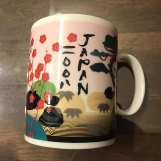 スターバックスコーヒー(Starbucks Coffee)のスタバ 限定 2008年新春モデル 日本製(グラス/カップ)