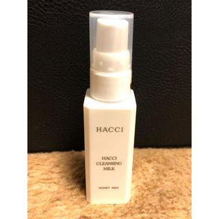 ハッチ(HACCI)のHACCI クレンジングミルク 30ml(クレンジング / メイク落とし)