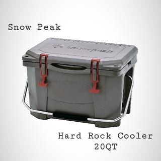 Snow Peak - 最安 スノーピーク ハードロッククーラー 20QT [19L] 新品未使用
