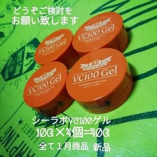 ドクターシーラボ(Dr.Ci Labo)のVC100ゲル💯40g💮(オールインワン化粧品)