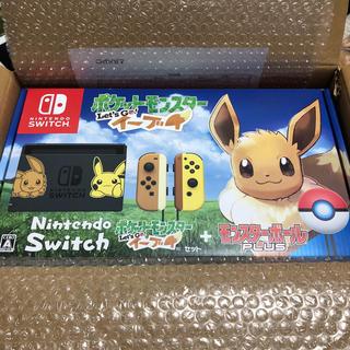 Nintendo Switch - nintendo switch ポケットモンスター let's go イーブイ