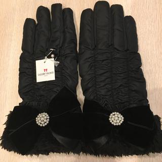 ギャラリービスコンティ(GALLERY VISCONTI)のタイムセール♪新品未使用 ギャラリービスコンティ グローブ 手袋(手袋)