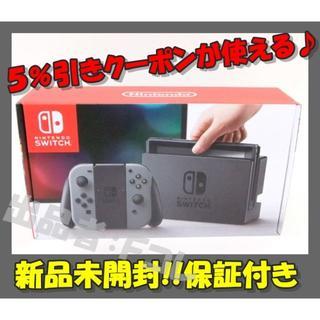 Nintendo Switch - 送込◆新品 ニンテンドー スイッチ switch 本体 グレー 保証付き