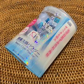 スイサイ(Suisai)の限定 スイサイ 酵素洗顔パウダー(洗顔料)