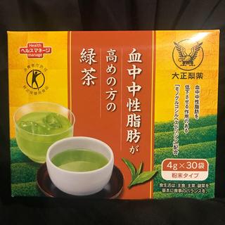 血中中性脂肪が高めの方の緑茶(健康茶)
