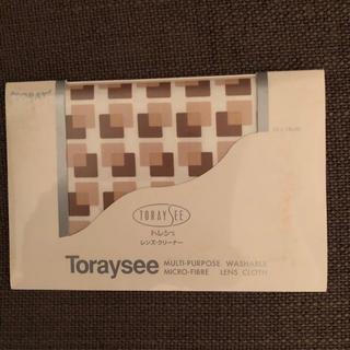 トウレ(東レ)の【未使用】TORAY トレシー レンズクリーナー 24cm×24cm (サングラス/メガネ)