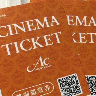 イオンシネマ ACチケット 4枚 映画鑑賞券(その他)