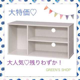大人気♡テレビ台モジュールボックス◆ホワイト◆【送料無料!】