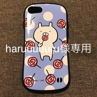 iPhone7 iFace(キャンディ) うさまる