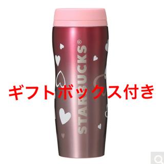 スターバックスコーヒー(Starbucks Coffee)の完売  スタバ  バレンタイン カーブドステンレス  togoタンブラー (タンブラー)