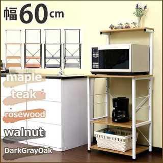 【選べる5色♫】レンジ台 レンジ キッチン器具 収納 おしゃれ(キッチン収納)