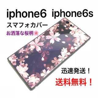 ★iphone6s/iphone6★ 桜柄 iphoneケース スマホ ガラス