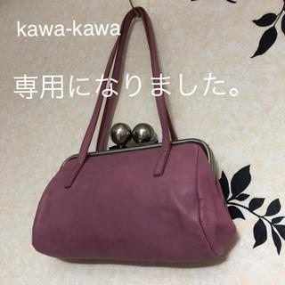 イアパピヨネ(ear PAPILLONNER)のkawa-kawa モーヴピンク パーティバッグ 使用回数2回ですが保管傷あり(ハンドバッグ)