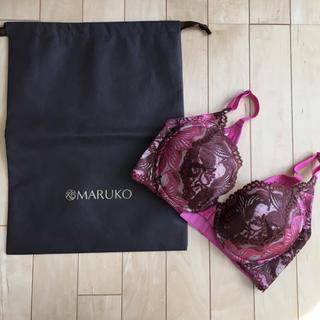 マルコ(MARUKO)の新品 MARUKO カリーユ 3/4ショートブラ E75 ピンク(ブラ)