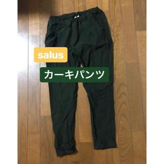 サルース(salus)のsalus カーキパンツ☆(カジュアルパンツ)
