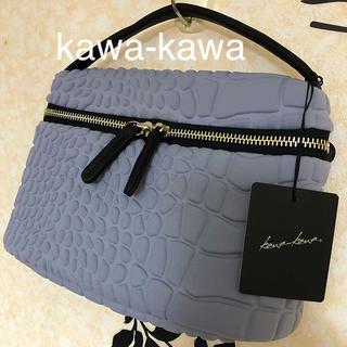 イアパピヨネ(ear PAPILLONNER)のkawa-kawa 新品タグ付 モーヴブルーグレーっぽい色 社内バッグに。(ハンドバッグ)