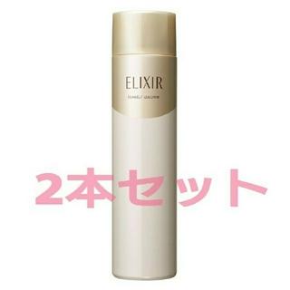 エリクシール(ELIXIR)のエリクシールシュペリエル 導入美容液 2本セット(ブースター / 導入液)