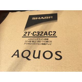 シャープ(SHARP)のシャープAQUOS  32型(テレビ)