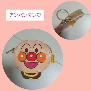 アンパンマン(アンパンマン)のアンパンマン コインケース (財布)