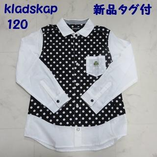 クレードスコープ(kladskap)の【新品】kladskap / クレードスコープ ドット柄シャツ 120(ブラウス)
