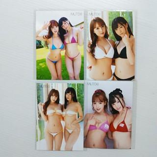 三上悠亜×高橋しょう子★非売品特典写真4枚